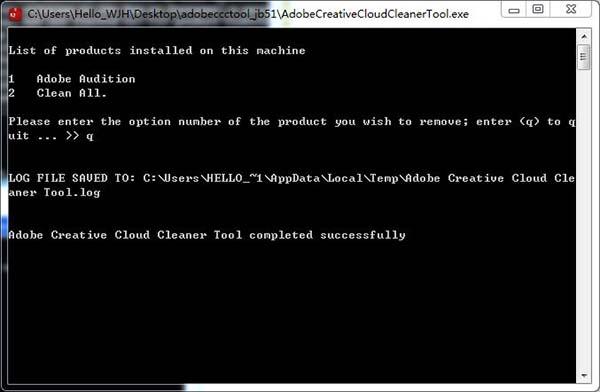 Adobe CC Cleaner Tool