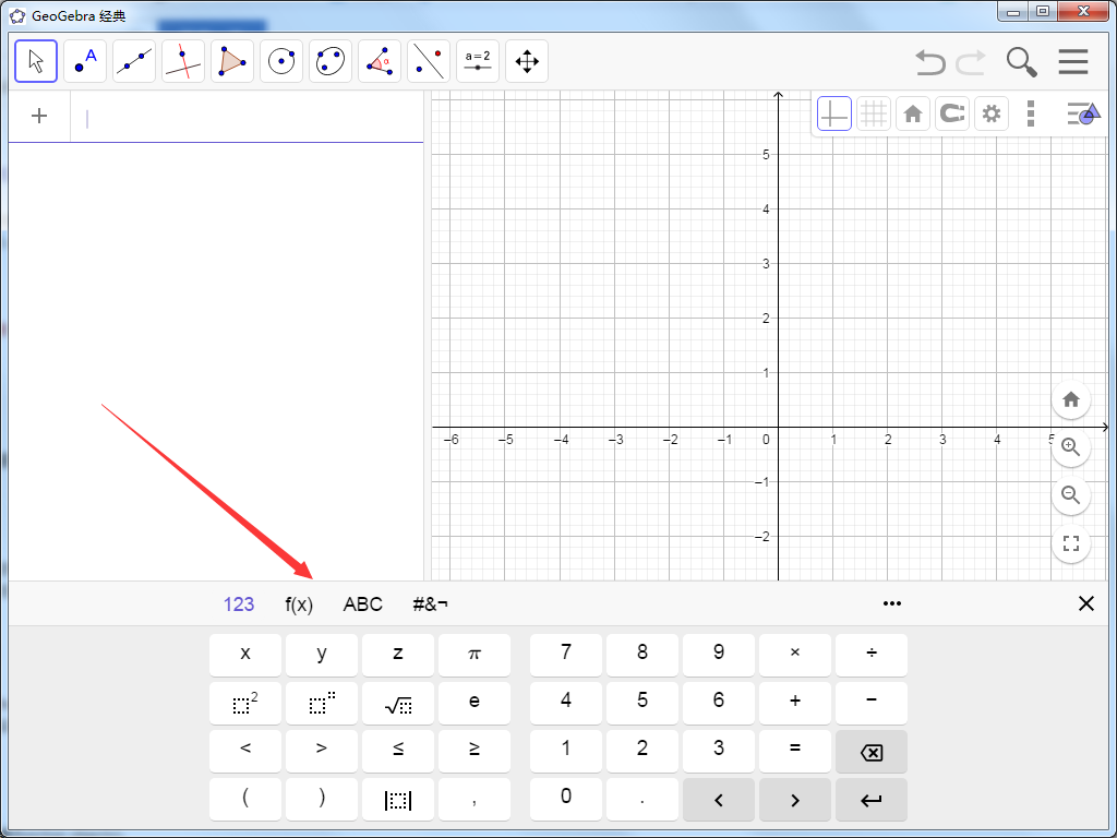 GeoGebra 动态数学软件截图