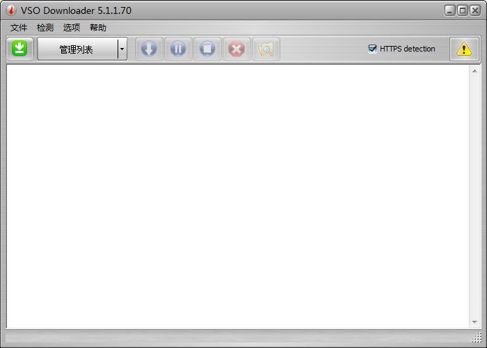 在线视频下载器(VSO Downloader)截图1