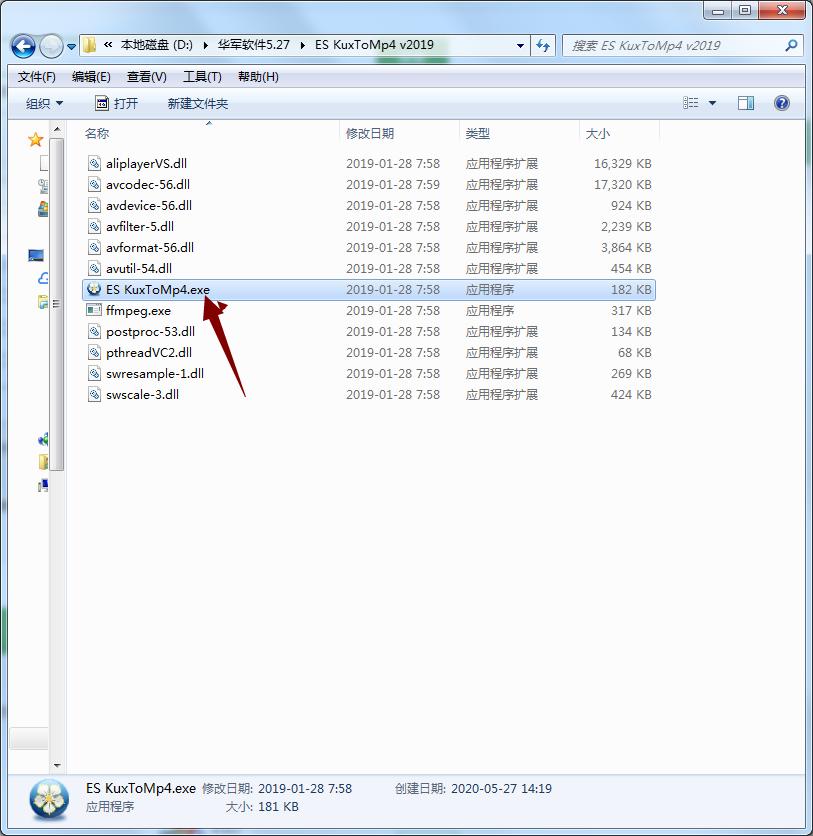 kux格式转mp4格式工具截图