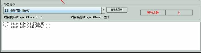 爱码验证码平台