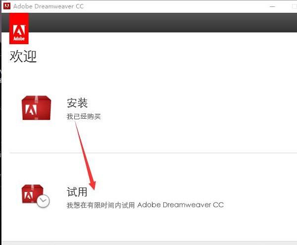 Adobe Dreamweaver CC 2014截图
