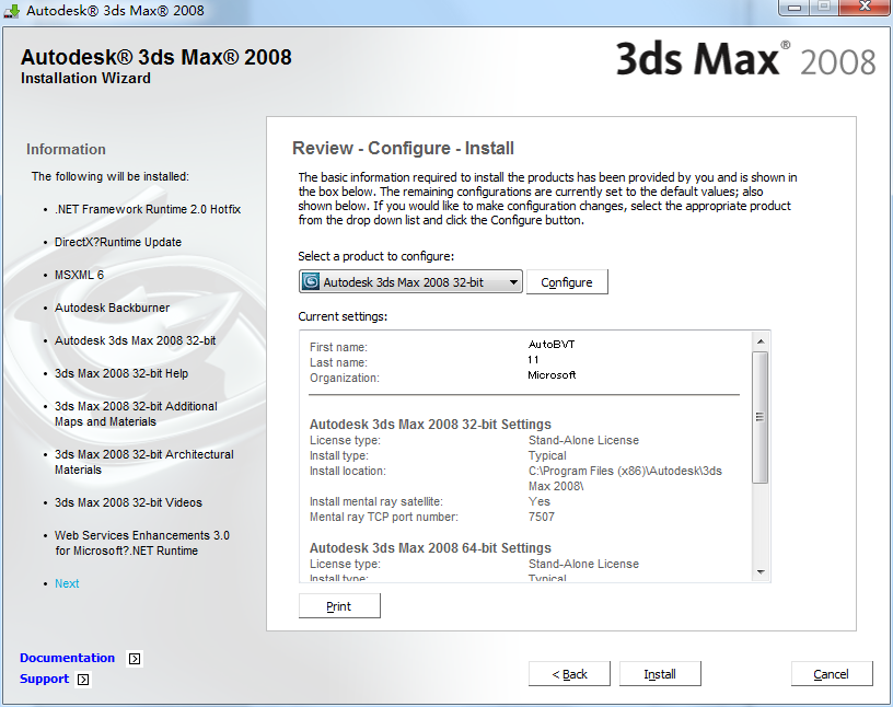 Autodesk 3ds max 2008