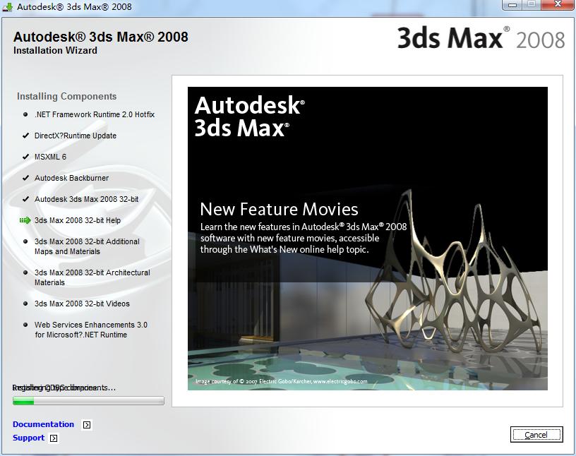 Autodesk 3ds max 2008截图