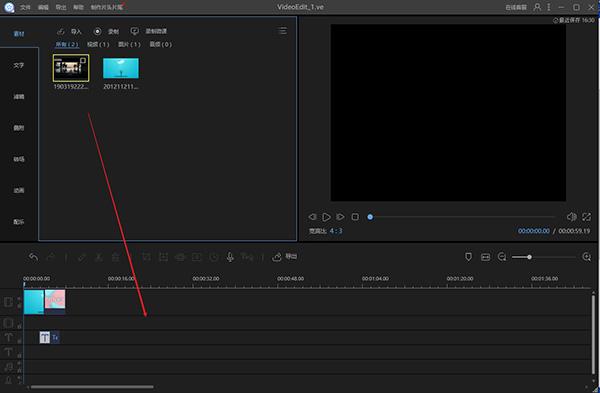 Apowersoft video editor pro