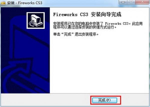 Adobe Fireworks CS3截图