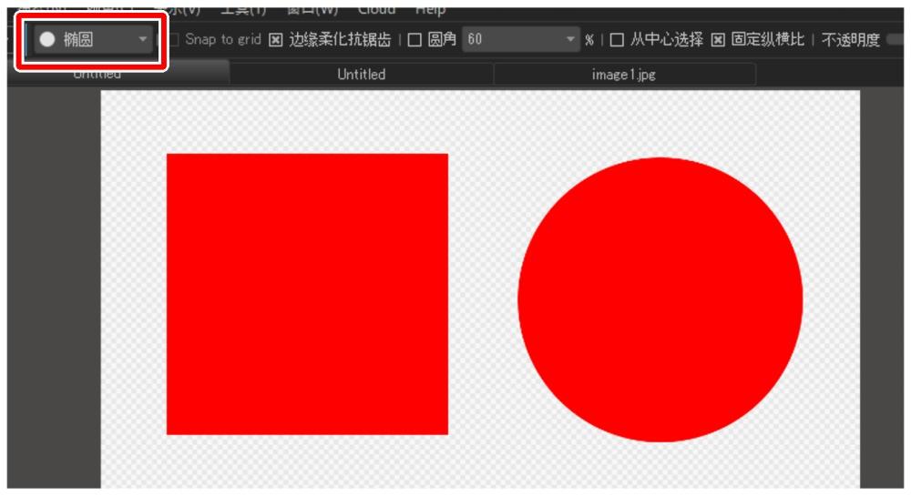 medibang paint pro(漫画插画制作软件)