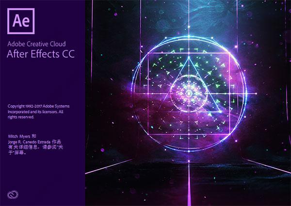 Adobe After Effects CC截图