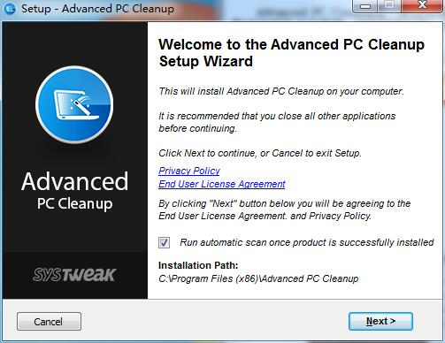 Advanced PC Cleanup截图