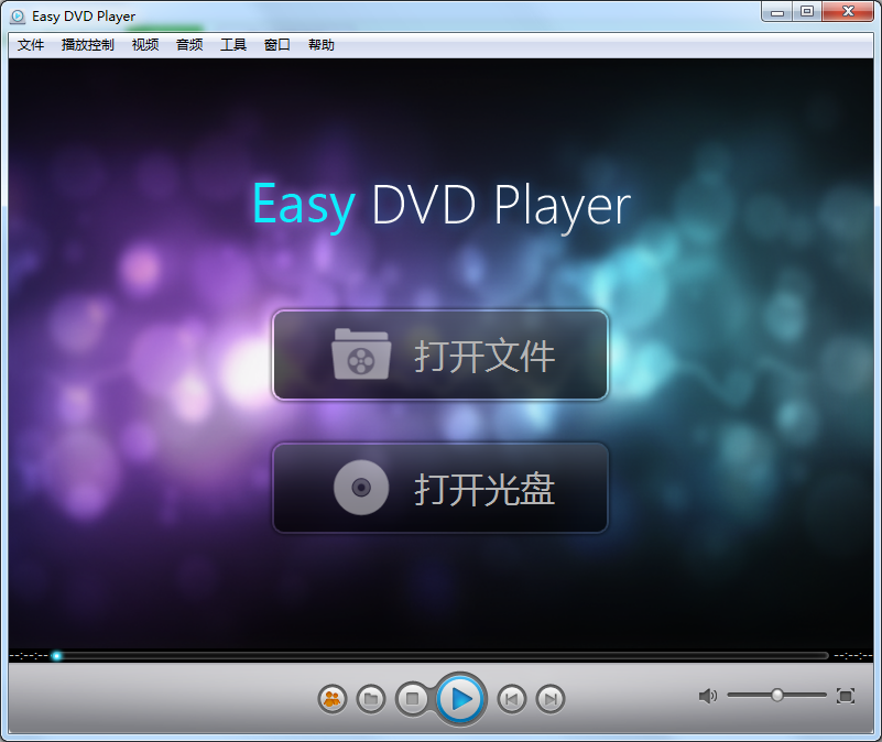 ZJMedia Easy DVD Player截图1