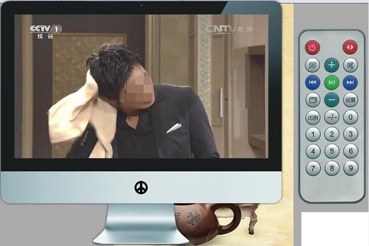 和平网络电视截图