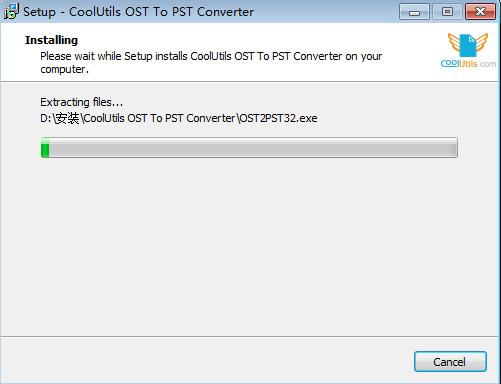 Coolutils OST to PST Converter