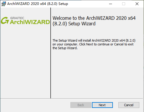 Graitec Archiwizard 2020截图