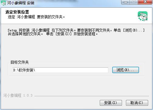 河小象编程客户端截图