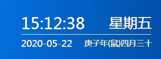 深蓝简约日历截图