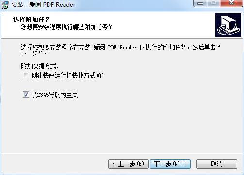 爱阅PDF Reader