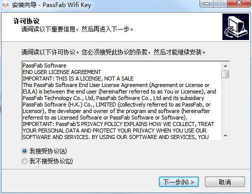PassFab Wifi Key截图