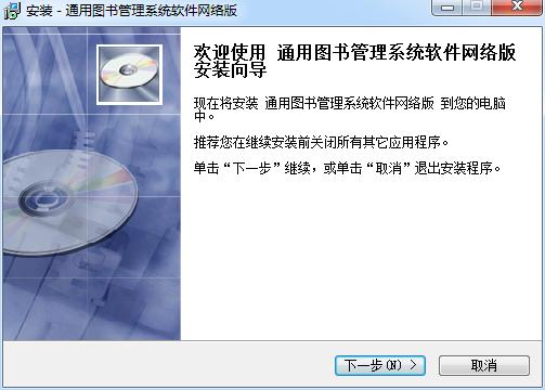 阅览室图书管理软件截图