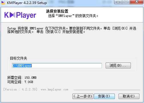 Kmplayer(万能播放器)截图