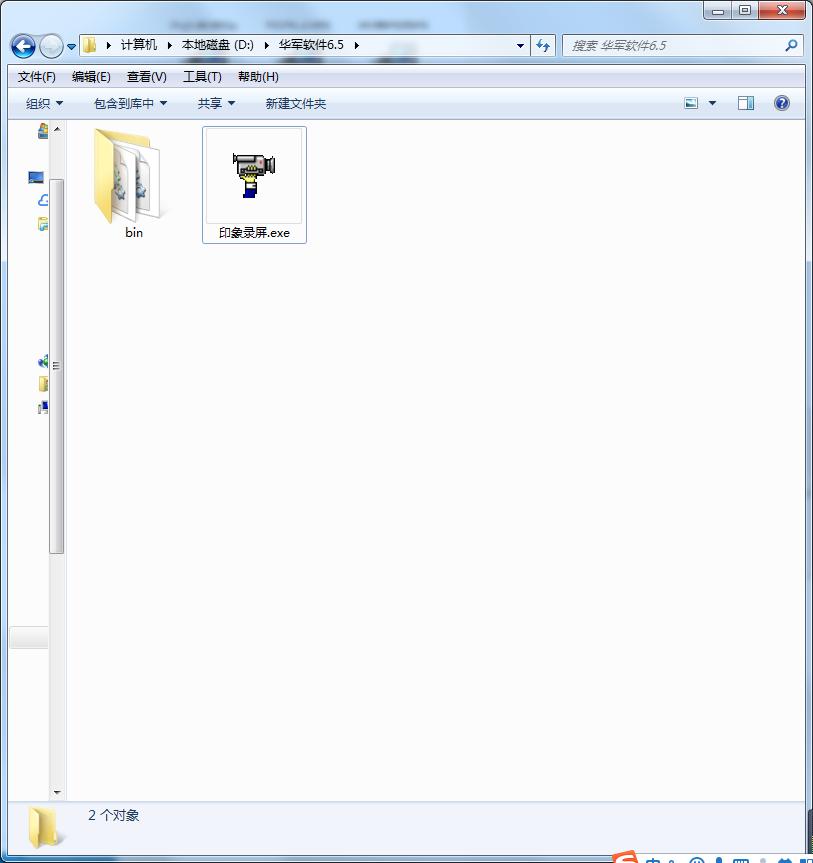 福星录屏软件