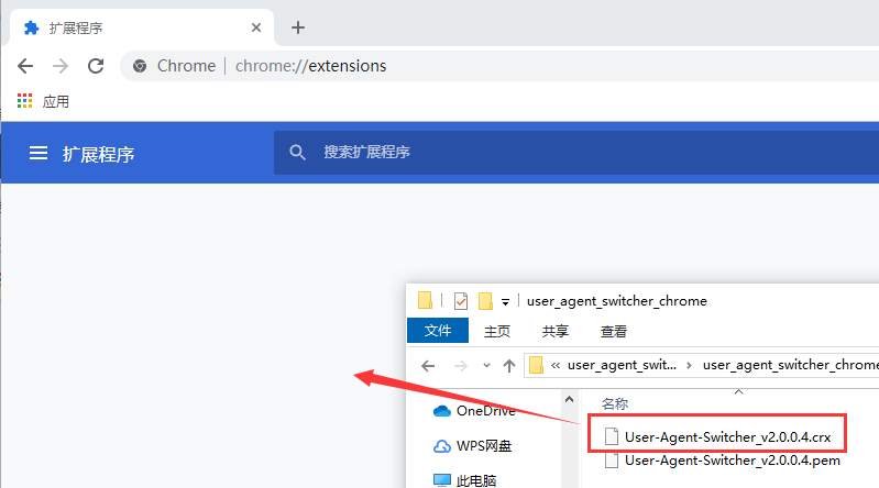 user agent switcher for chrome截图