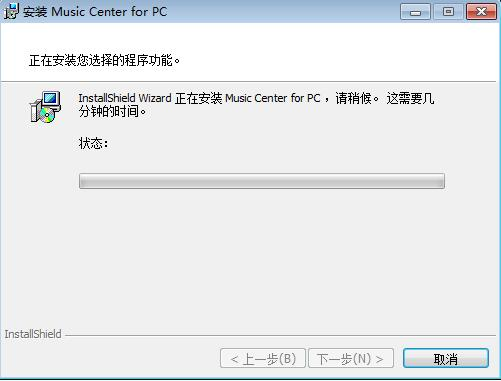 Music Center for PC截图