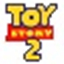 玩具总动员2