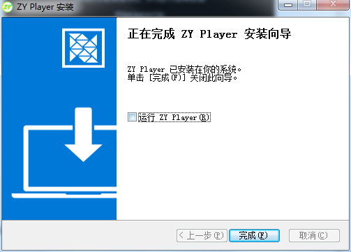 ZY Player截图
