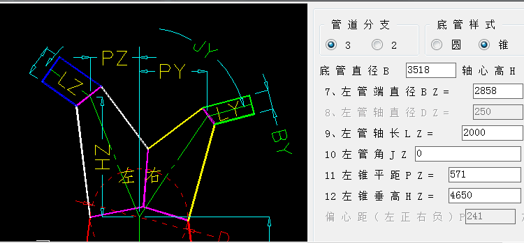PIDCAD For AutoCAD