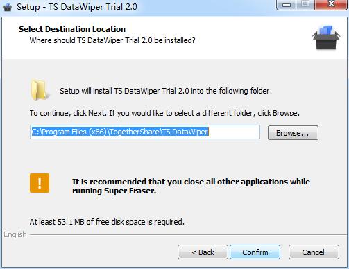 TS DataWiper截图