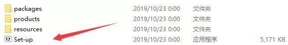Adobe Audition CC 2020截图