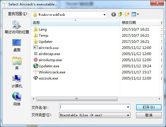 WinAircrackPack工具包截图