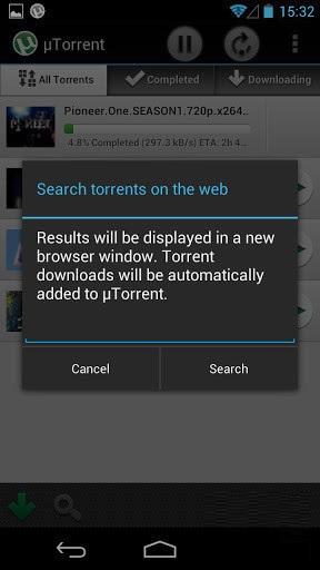 uTorrent Remote截图3