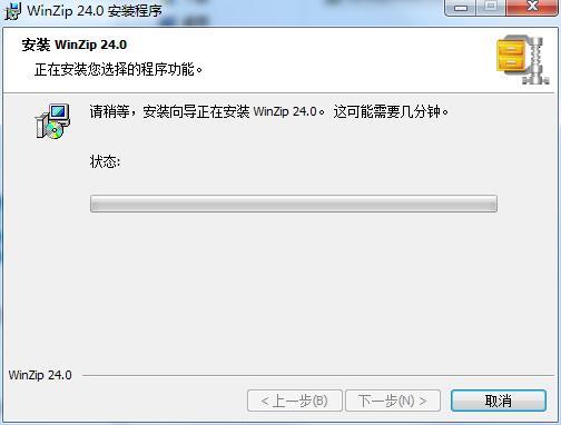 WinZip pro