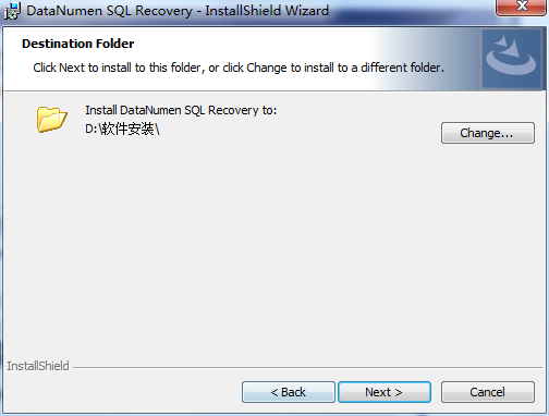 DataNumen SQL Recovery截图