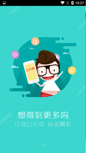 51VV视频社区 For Android
