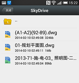 CADSee Plus for Android截图