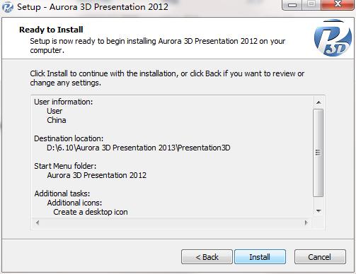 3D动画视频制作软件【Aurora 3D Presentation 2012】
