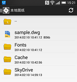 CADSee Plus for Android截图4