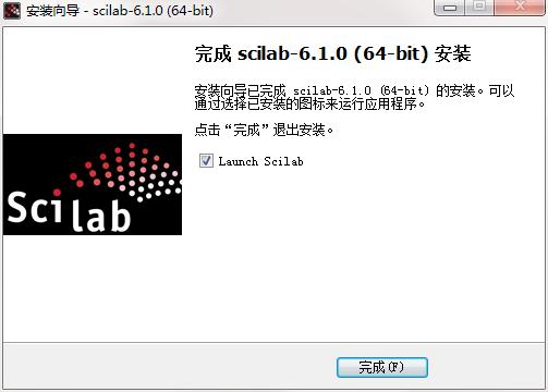 数值计算软件(scilab)截图