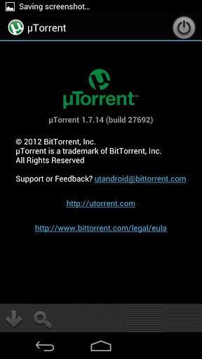 uTorrent Remote截图5