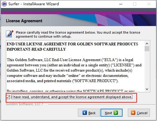 Golden Software Surfer截图