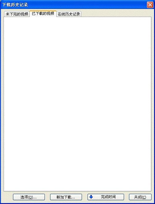 稞麦综合视频站下载器Mac版截图