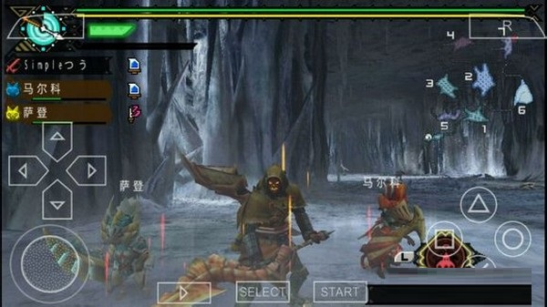 PPSSPP for iOS截图5