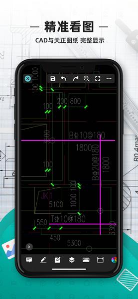 CAD看图王截图