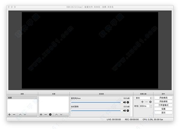 OBS Studio Mac版截图