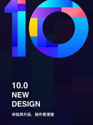 百度网盘ipad版截图