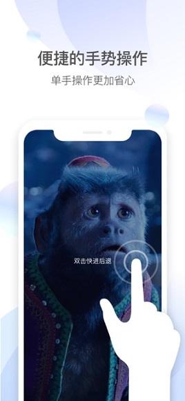 QQ影音 for iPhone截图