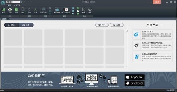 CAD看图王iPad版截图