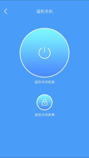 WiFi共享大师 ios版截图5